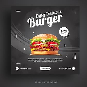 Menú de comida y plantilla de banner de redes sociales de hamburguesas de restaurante