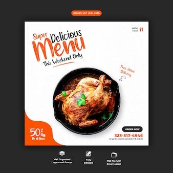 Menú de comida y plantilla de banner de redes sociales de restaurante