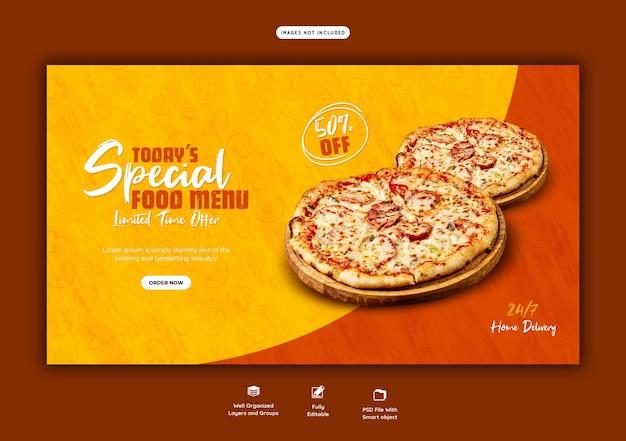 Menú de comida y plantilla de banner web de deliciosa pizza