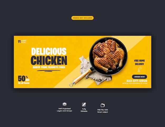 Menú de comida y plantilla de portada de redes sociales de restaurante