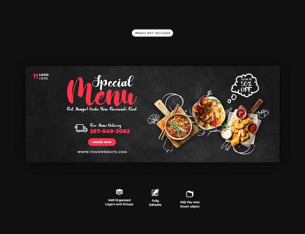 Menú de comida y plantilla de portada de restaurante en facebook