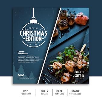 Menú de comida de restaurante plantilla de publicación de redes sociales de navidad