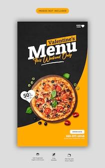 Menú de comida de san valentín y deliciosa pizza plantilla de historia de instagram y facebook