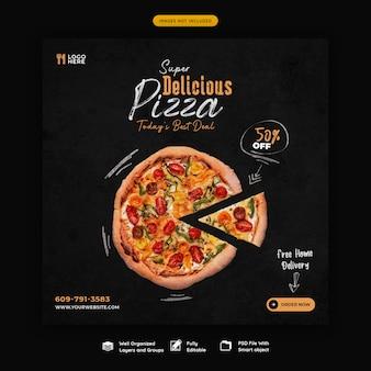 Menu dell'alimento e modello dell'insegna di media sociali della pizza deliziosa