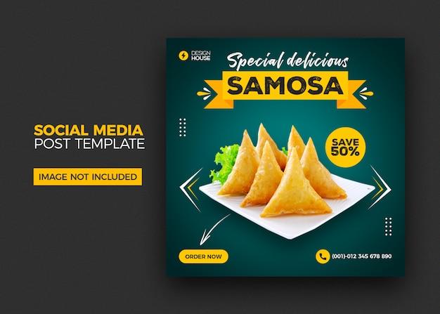 Menu dell'alimento e modello di post social media samosa ristorante