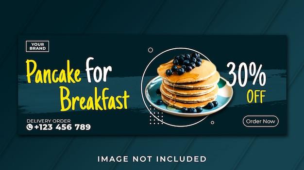 Menú de desayuno plantilla de portada de facebook