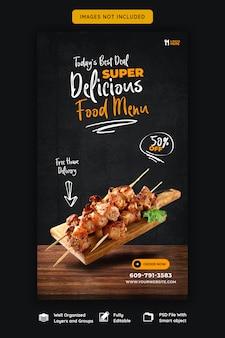 Menu di cibo e ristorante modello di storia di instagram