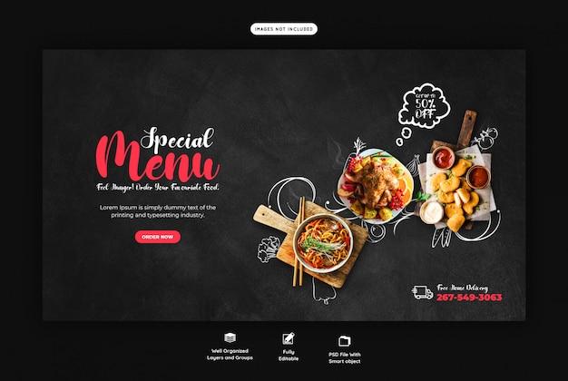 Menu voedsel en restaurant webbanner sjabloon