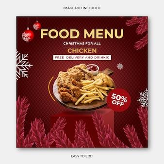 Merry christmas food instagram post en food menu premium psd