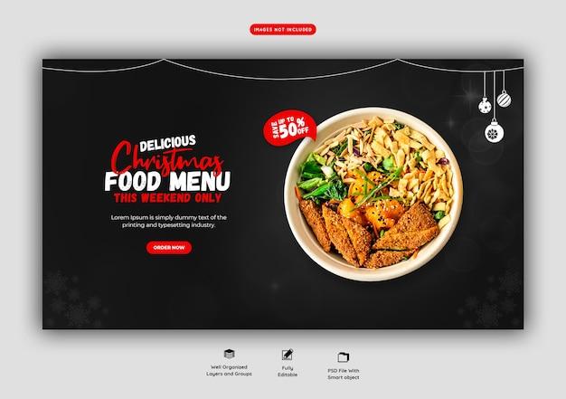 Merry christmas food menu en restaurant websjabloon voor spandoek