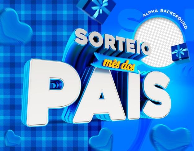 El mes de la bandera del padre dibuja en brasil 3d render para la composición