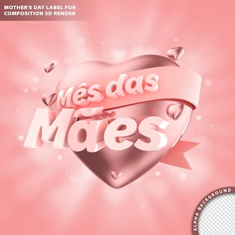Mes das maes, wenskaart voor moedermaand met tekst en hart. 3d-weergave