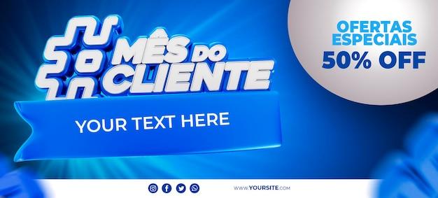 Mes do cliente in brazilië promotie 3d-rendering