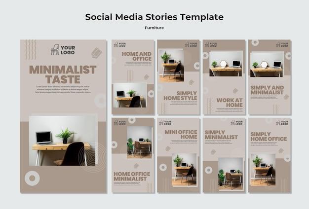 Meubels concept sociale media verhalen sjabloon Premium Psd