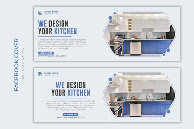 Meubelverkoop social media webbanner flyer en facebook omslagfoto ontwerpsjabloon premium psd