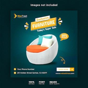 Meubilair verkoop vierkante sociale media-sjabloon voor spandoek