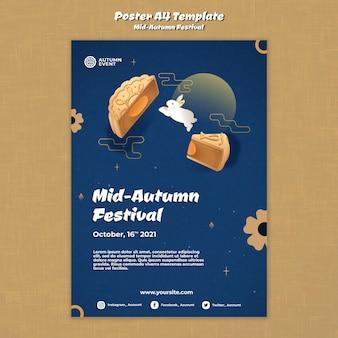 Mid-herfst festival afdruksjabloon Gratis Psd