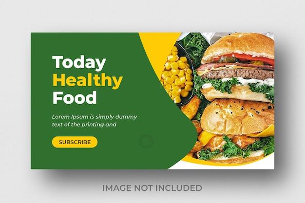 Miniatura de video de youtube para negocios de restaurante o diseño de banner