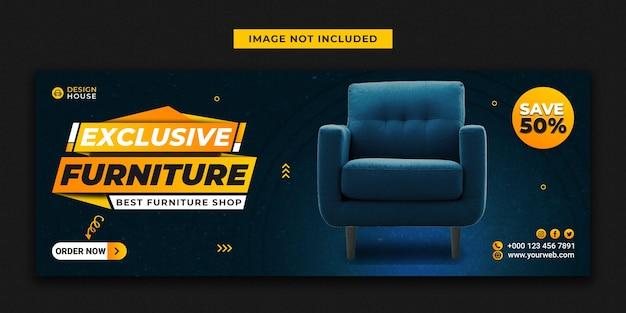 Minimale meubels sociale media-banner en facebook omslagsjabloon