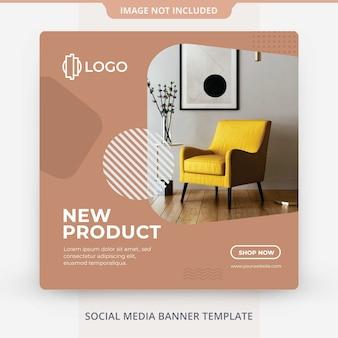Minimalistische meubels social media-sjabloon