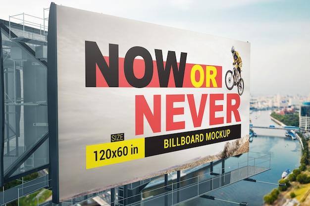 Mockup di cartellone realistico città