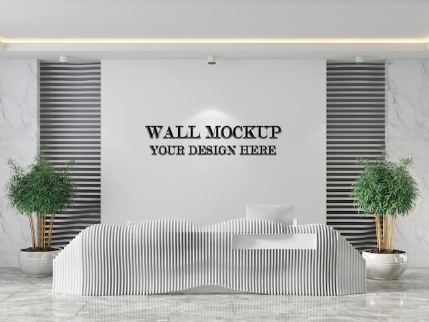Mockup di parete della sala reception futuristica