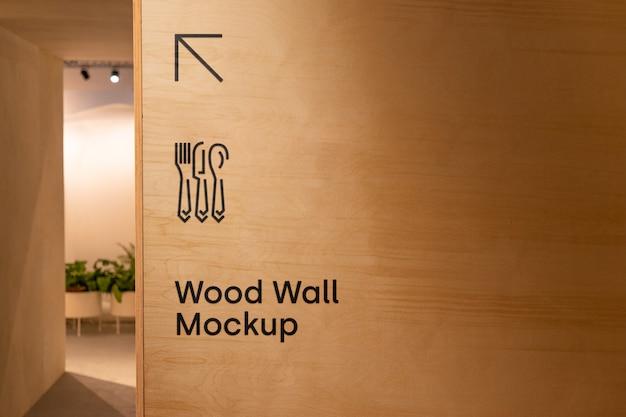 Mockup di parete in legno