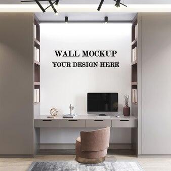 Mockup di parete moderna del laboratorio