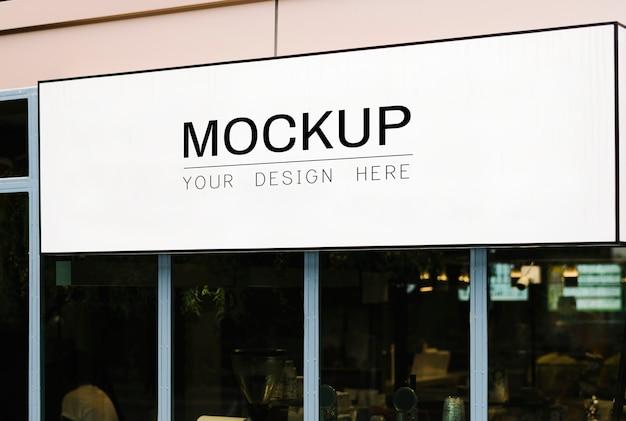 Mockup di segno negozio vuoto rettangolo