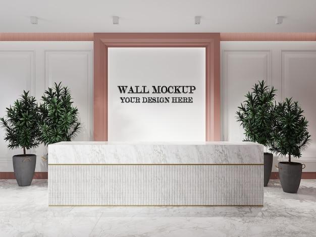 Mockup ispiratore della parete della sala di ricevimento