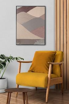 Mockup de marco de imagen psd colgado en una sala de estar retro