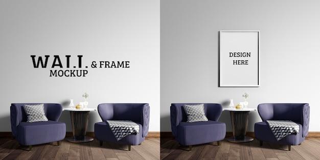 Mockup muur en frame - plaats om te ontspannen