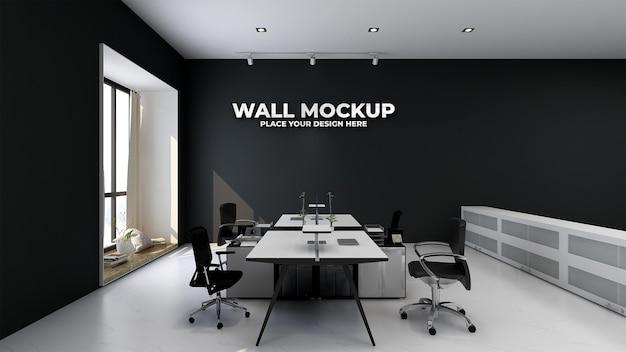 Mockup van zilver kantoorlogo in elegante moderne zakelijke binnenwerkruimte