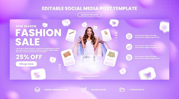 Moda venta flash promoción de compras en línea redes sociales plantilla de publicación de portada de facebook psd premium