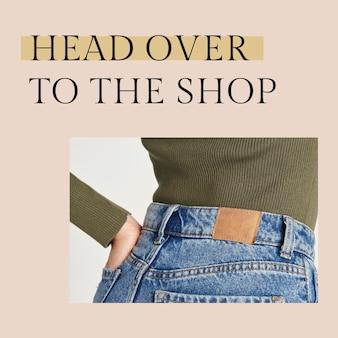 Mode online winkelsjabloon psd voor post op sociale media