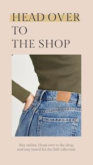Mode online winkelsjabloon psd voor verhaal over sociale media
