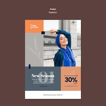 Mode poster sjabloon met foto