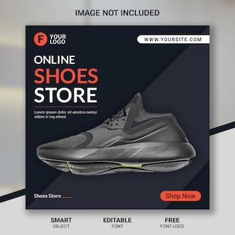 Mode product verkoop sociale media post sjabloon