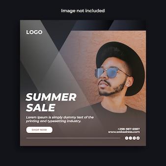 Mode sociale media post-sjabloon voor spandoek voor zomerverkoop