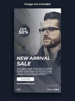Mode verkoop banner instagram social media verhaal