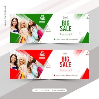 Mode verkoop banner set