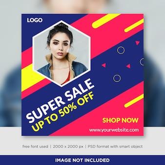 Mode verkoop banners sjabloon