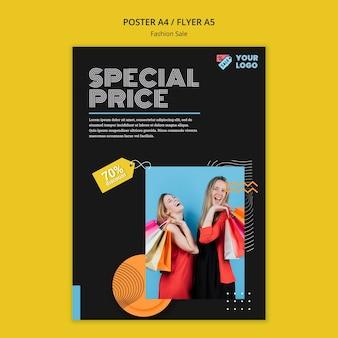 Mode verkoop concept folder sjabloon
