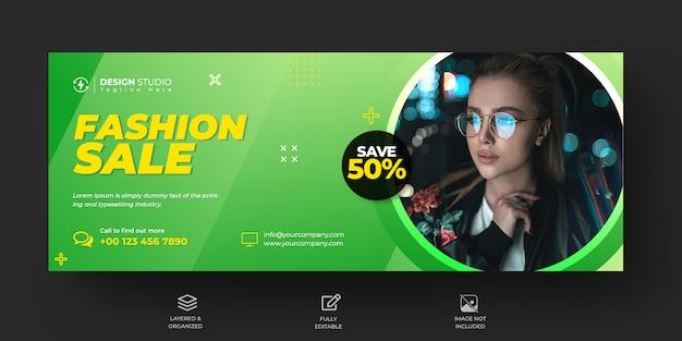 Mode verkoop facebook tijdlijn cover en banner sjabloonontwerp