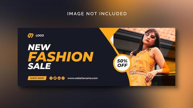 Mode verkoop ociale mediabanner of sociale mediasjabloon