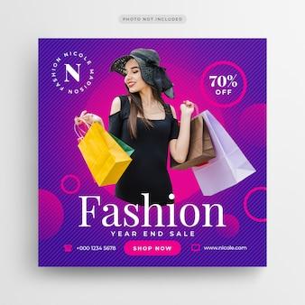 Mode verkoop sociale media banner of vierkante folder sjabloon