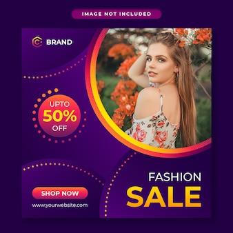 Mode verkoop sociale media en web-sjabloon voor spandoek