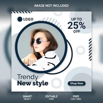 Mode verkoop sociale media sjabloon voor spandoek