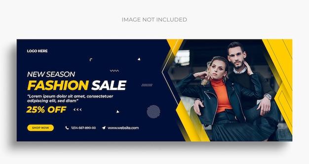 Mode verkoop sociale media webbanner flyer en facebook omslagfoto ontwerpsjabloon