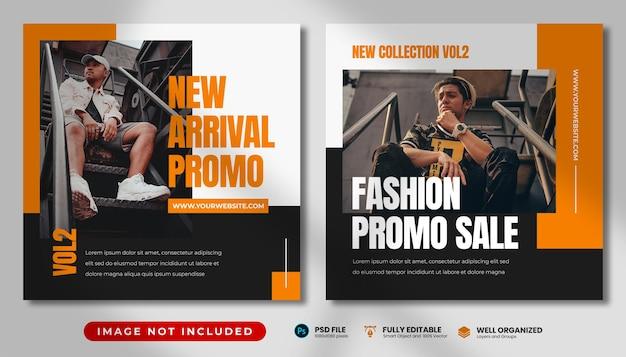 Mode verkoop sociale mediasjabloon